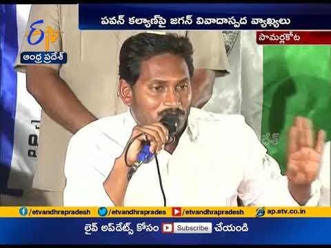 YS Jagan Criticize Jana Sena chief Pawan Kalyan