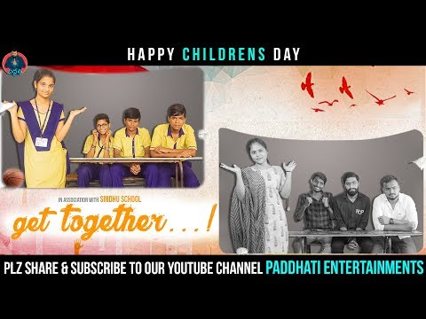 GET TOGETHER...! || HAPPY CHILDREN'S DAY || PADDHATI ENTERTAINMENTS