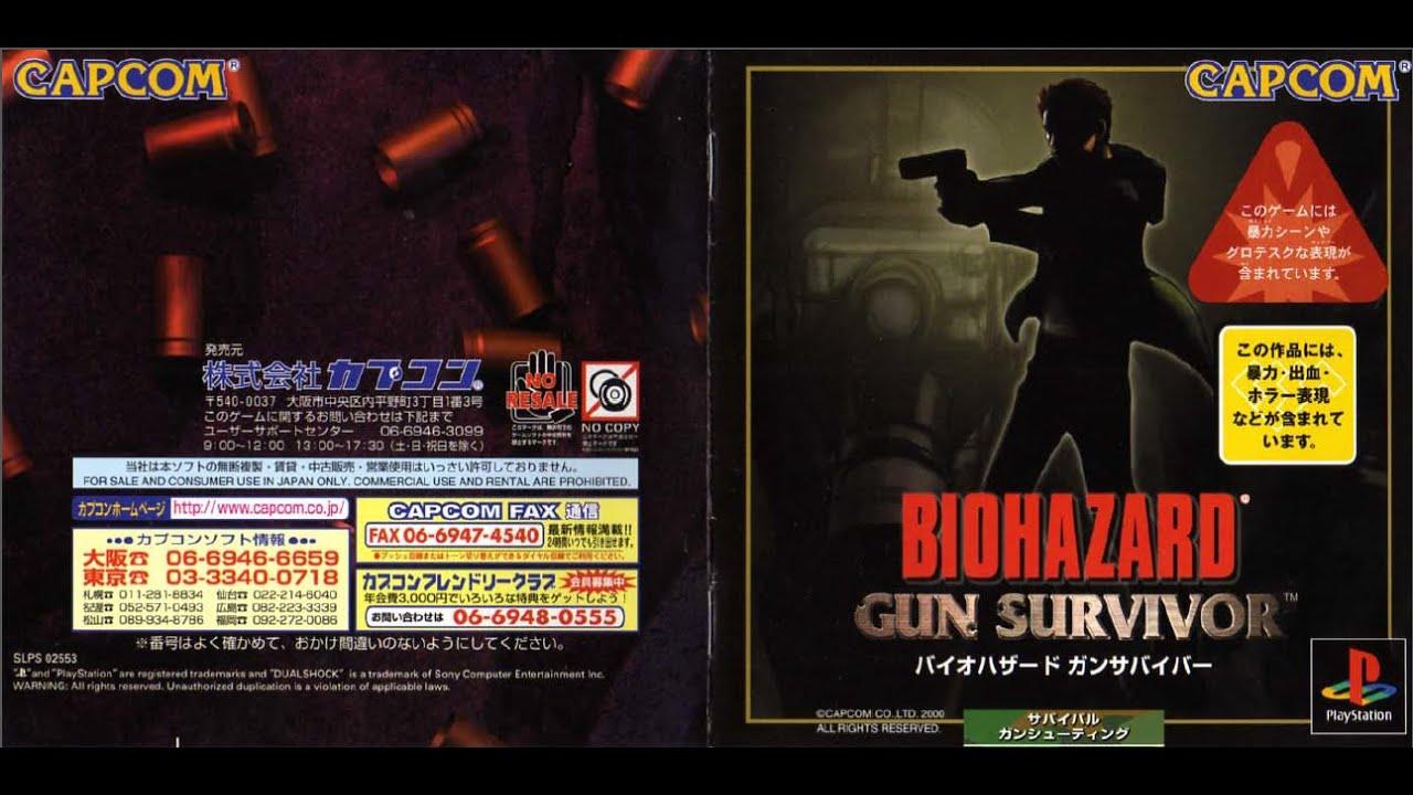 resident evil survivor biohazard game manual jp psx rh youtube com Popular Video Game Backgrounds Video Game Cover Dimensions