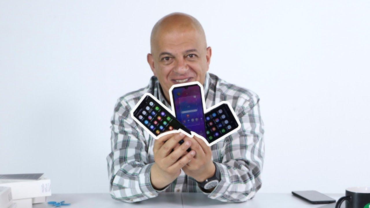 Samsung Galaxy M10, M20 y M30 #Unboxing image
