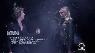 MANSOUR - Bedooneh Tou منصور - بدون تو