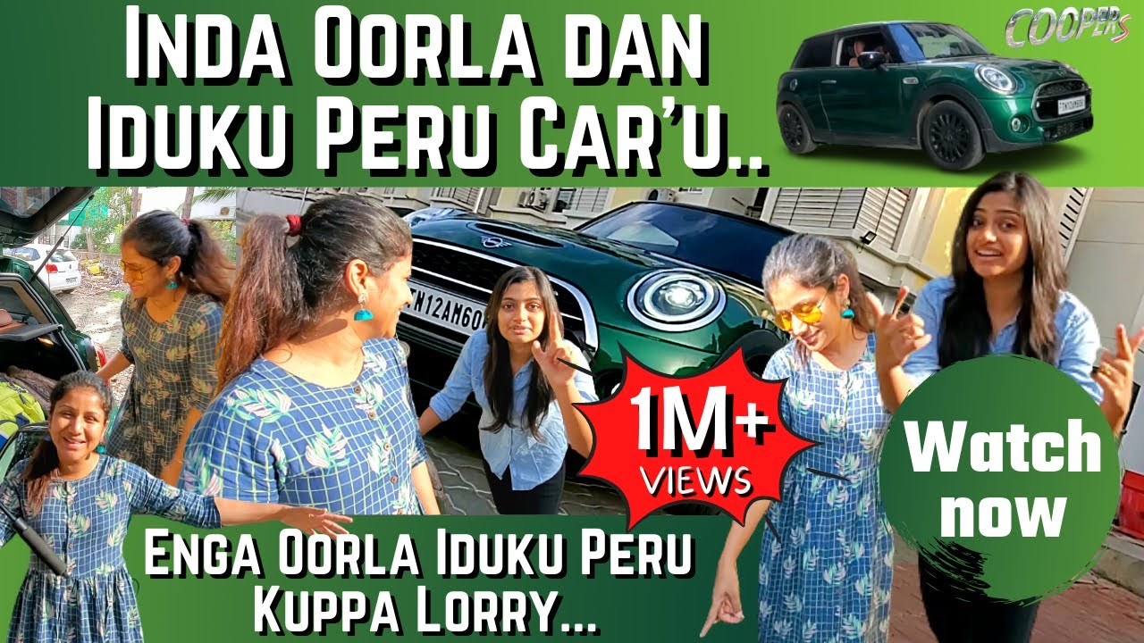 Inda Oorla dan Iduku Peru Caru... Enga Oorla Iduku Peru Kuppa Lorry... | Exclusive Video