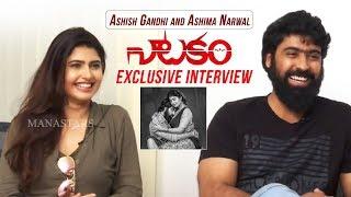 Ashish Gandhi and Ashima Narwal Exclusive Interview About Natakam Movie | Manastars