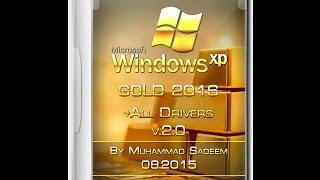 إصدار أخير WIN XP SP3 FR 32bit بتحديثات 20141016 تمتع بـ5 سنوات إضافية