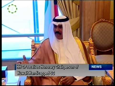His Highness the Crown Prince receives Honorary Chairperson