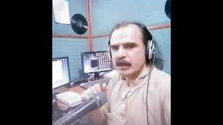 Fm 93 Pashto Program - Gazal Zar - Dr Tanha.mp3