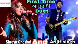 Finally Oporadhi duet hindi and bangla versionArijit singh and Shreya Ghoshal full song  SH SURJIT V