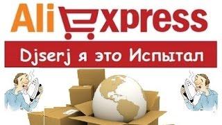 Обзор Канцтовары для первоклашек : ) с AliExpress