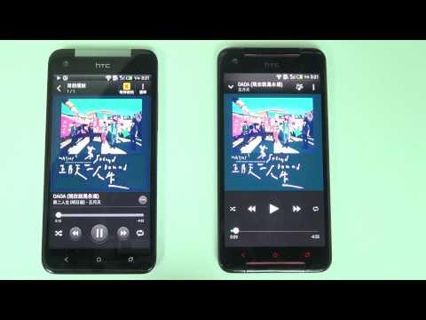 Sogi.com.tw手機王@HTC Butterfly蝴蝶機與Butterfly S音質比較