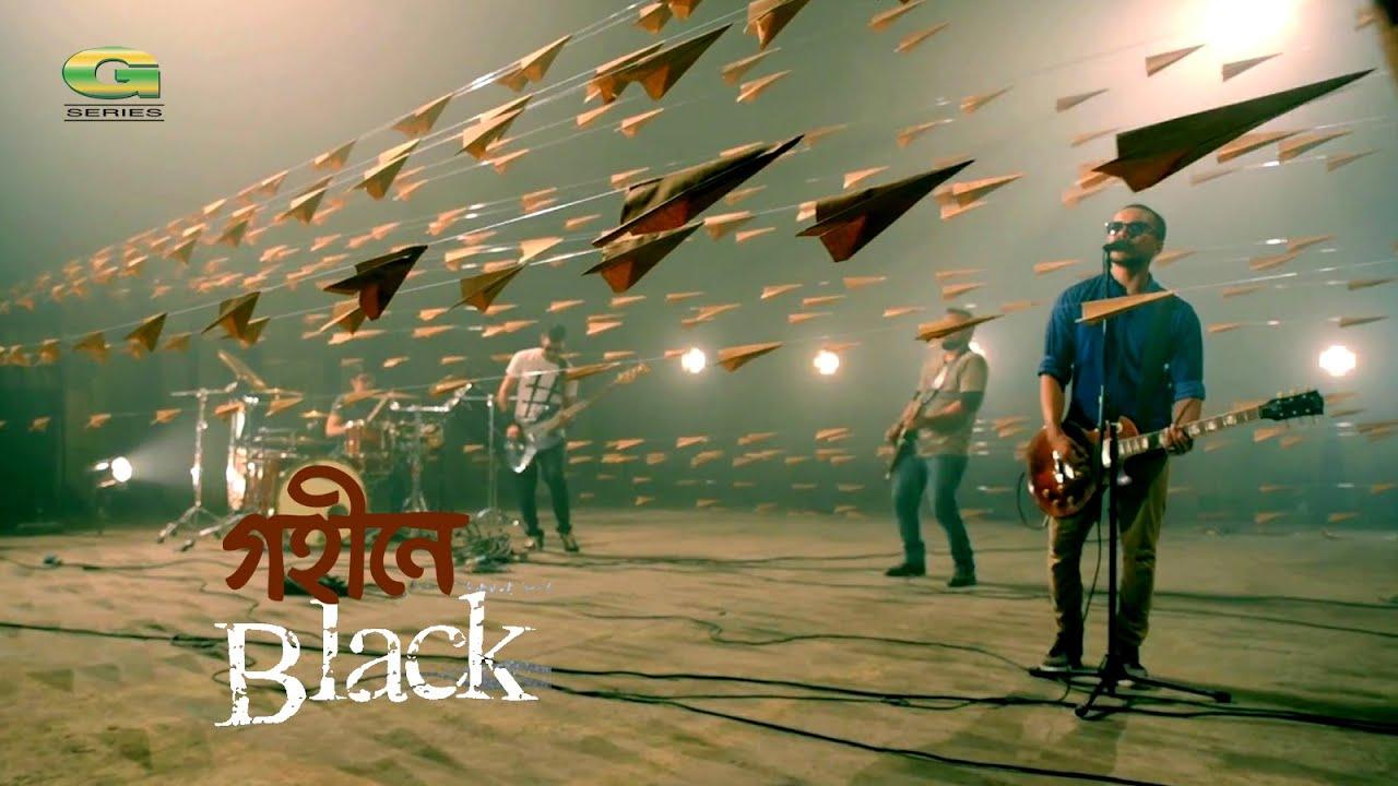 Gohine | Black | Album Unomanush | Bangla Band Song | Official Music Video