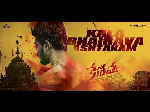 Kaala Bhairava Ashtakam Song Lyrics From Keshava