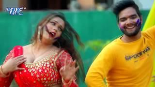 सुपरहिट होली गीत | अब पुरे बिहार में धमाल मचायेगा यह होली गीत | Vishal Pandey