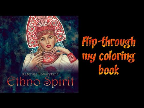 Coloring Book Ethno Spirit - Flip-through