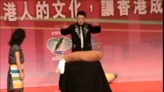 中小學生感恩棟篤笑比賽 - 保良局陳麗玲百周年學校