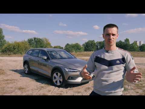 Покупать или не покупать Volvo V60 CС 2019 AWD