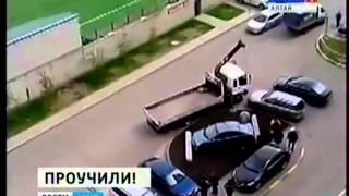 Барнаульцы проучили соседку, которая нагло парковалась