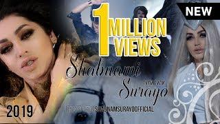 Премьера клипа Шабнами Сурайе - Гули гули 2019 / Shabnami Surayo - Guli guli 2019