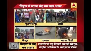 Bharat Bandh: Firing in Arrah, violence at many places in Bihar ...
