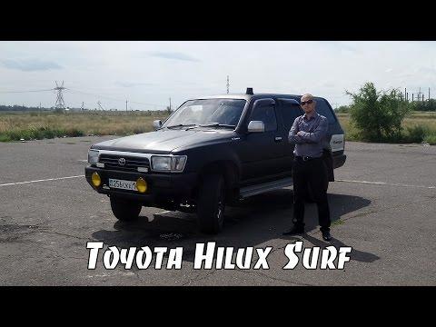 #TESTDRIVE Toyota Hilux Surf N130 [1991]