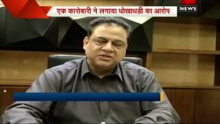 Saradha chit fund scam: CBI conducts raids in Delhi, Kolkata, Odisha