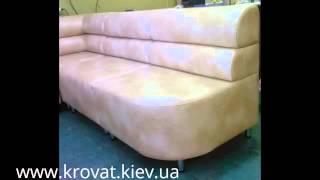 Угловой диван для кафе(, 2015-08-20T13:35:45.000Z)