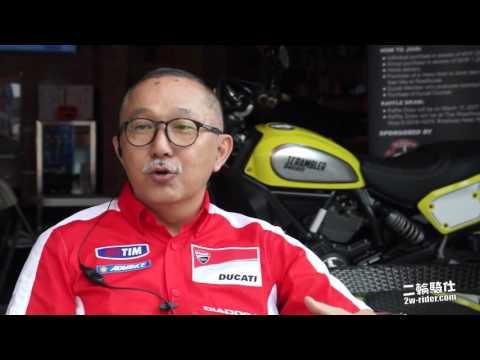 Ducati Macau MotoGP Gathering Party