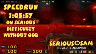 Serious Sam: The Second Encounter - SpeedRun - 1:05:57 (Serious Difficulty + Without OOB)