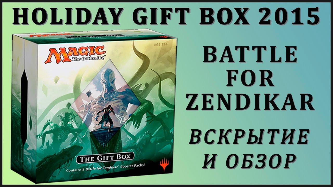 Обзор подарочного набора Holiday Gift Box 2015 - YouTube