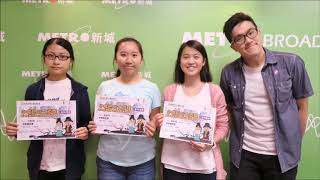 Publication Date: 2018-10-25 | Video Title: 43  一剪梅  德望學校(中學部)