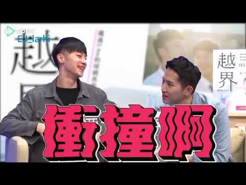 (Eng Sub)  HIStory 2- Crossing the Line 17Video INTERVIEW PART 2 越界 ⬇⬇⬇