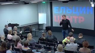 Алексей Козуляев. Как научиться переводить фильмы и сериалы?