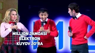 Million jamoasi - Elektron kuyov jo