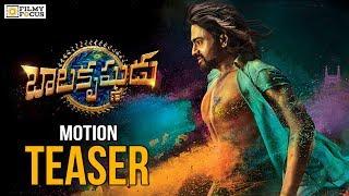 Balakrishnudu Movie Motion Teaser   Nara Rohit, Regina Cassandra - Filmyfocus.com