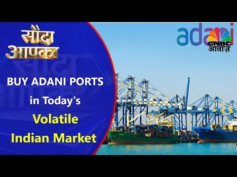BUY ADANI PORTS in Today's Volatile Indian Market | CNBC Awaaz