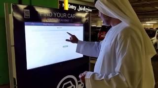 How to find your car in Dubai mall ( Dubai Mall Park Assist )