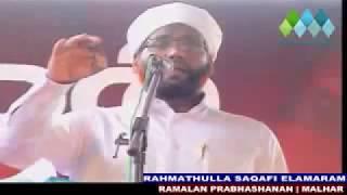 RAHMATHULASAQUAFI ELAMARAM MALHAR RAMALAN PRABHASHANAM MALHAR 13/06/2017