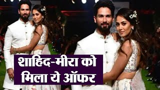 Mira Rajput & Shahid Kapoor invited to attend for Milan Fashion Week 2019   FilmiBeat