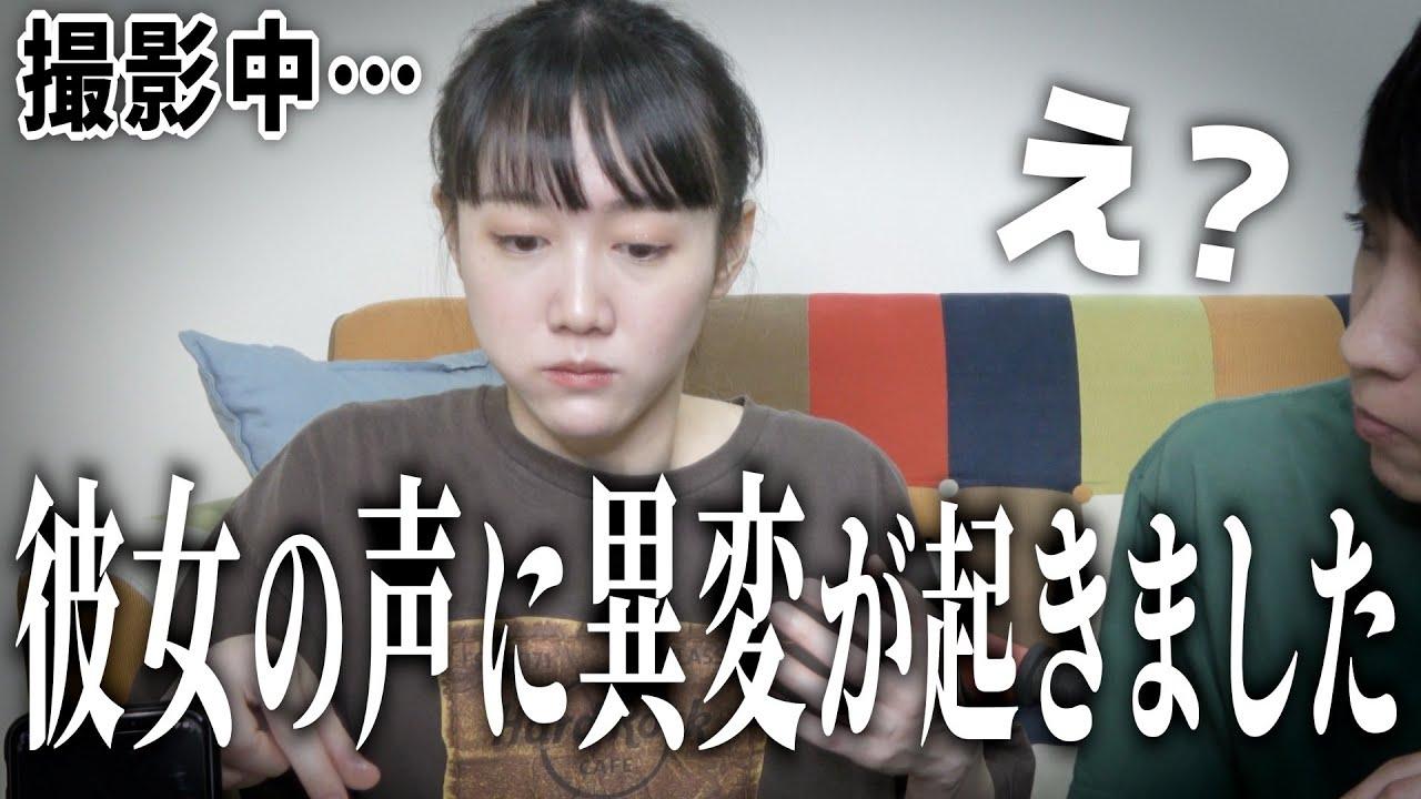 【放送事故】ポテト1kg早食いで彼女の声に異変が起きましたw【同棲カップル】