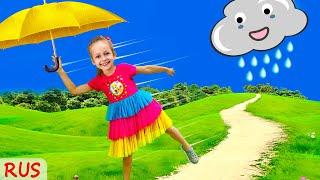 Дождик дождик уходи - Песня для детей | Детские песни от Майи и Маши