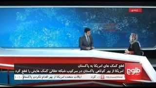 TOLOnews 10PM News 19 Augusts 2015/خبرهای ۱۰ طلوع نیوز ۲۸ اسد ۱۳۹۴