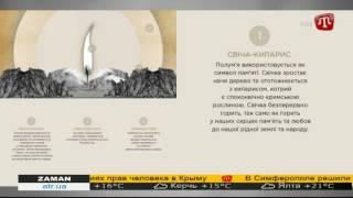 Телеканал ATR разработал атрибутику ко Дню памяти жертв геноцида крымскотатарского народа