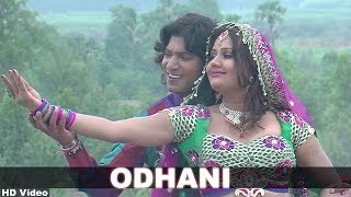 Odhani - Patan Thi Pakistan Film Song | Vikram Thakor Romantic Video Song