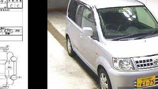 2005 Nissan OTTI H91W