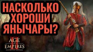 Порох ПОХОРОНИЛ рыцарей? classicpro vs Meritocrat. Стратегия Age of Empires 2