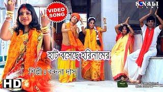 Purulia Jhumur Songs