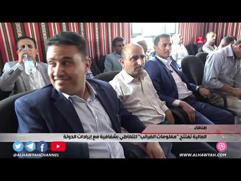 ظاهرة اليوم | انقلاب فاشل في شبوة والبحسني يحاصر حقول مسيلة حضرموت | قناة الهوية