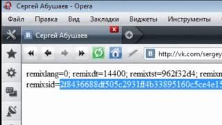 Как взломать страницу ВКонтакте Без Программ!(Канал видео уроков! Кому помогло ,с вас лайк и подписка! Всем удачи!, 2014-02-14T10:37:54.000Z)