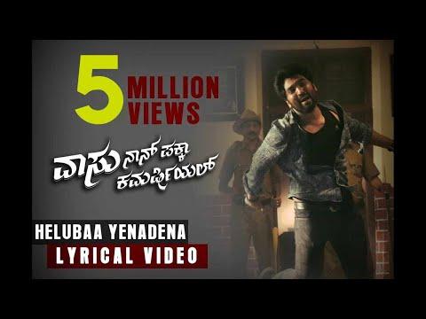 Vaasu Naan Pakka Commercial - Helubaa Yenadena Lyric Video | B.Ajaneesh Loknath | Anish, Nishvika