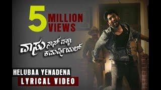 Vaasu Naan Pakka Commercial - Helubaa Yenadena Lyric Video | B.Ajaneesh Loknath | Anish, Nishvika MP3