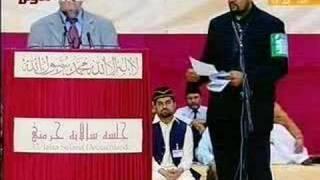 Ahmadiyya - Islam und Integration German/Urdu 2/5